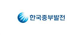 한국중부발전