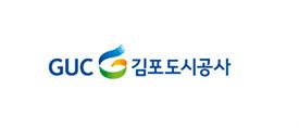김포도시공사